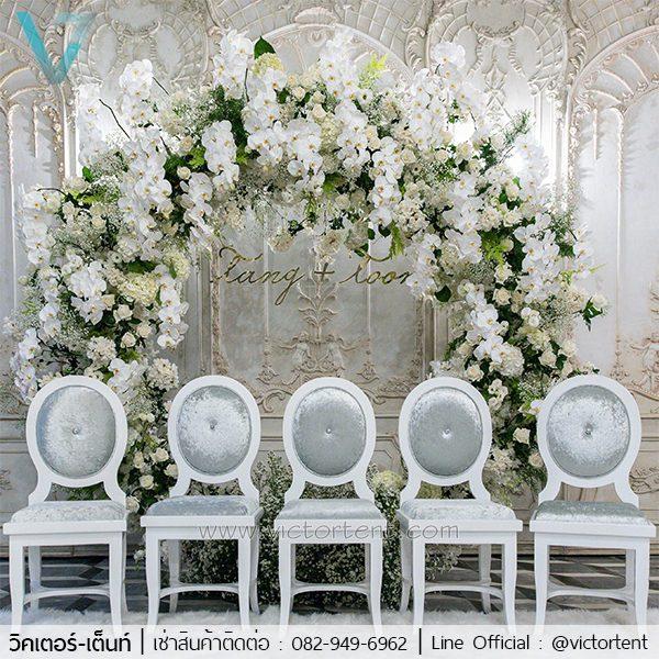 เช่าเก้าอี้งานแต่งงาน