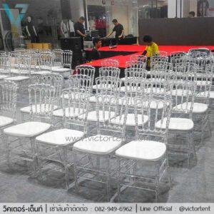 เก้าอี้งานแต่งงานให้เช่า