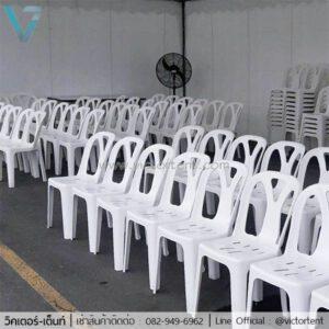 เก้าอี้พลาสติกให้เช่า