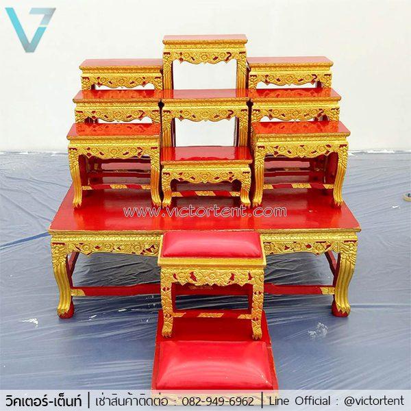 เช่าโต๊ะหมู่สีแดง