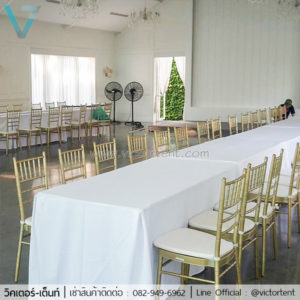 โต๊ะ เก้าอี้งานแต่งงานให้เช่า