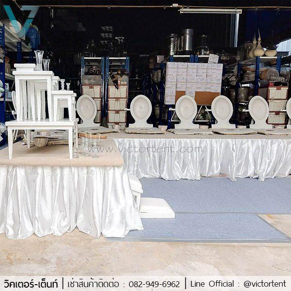 โต๊ะหมู่สีขาวให้เช่า