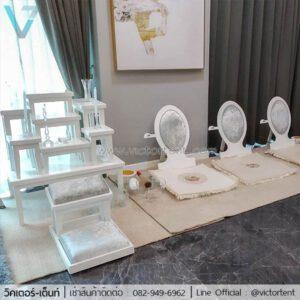 โต๊ะหมู่ อาสนะสีขาวให้เช่า