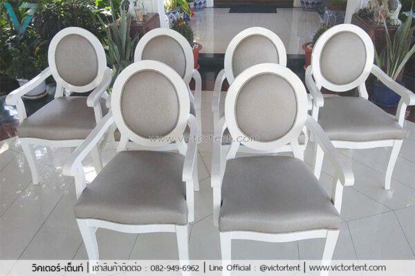 เก้าอี้งานหมั้น