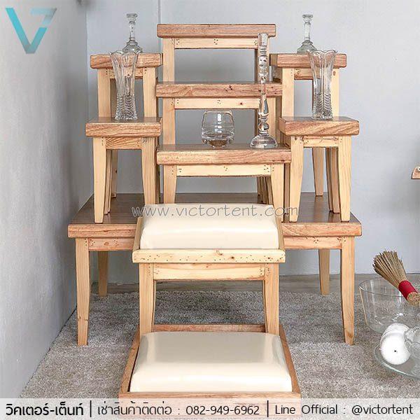 โต๊ะหมู่สีไม้ให้เช่า