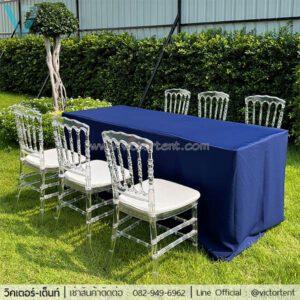 เช่าโต๊ะเหลี่ยมคลุมผ้าน้ำเงิน