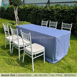 เช่าโต๊ะเหลี่ยมหน้าขาวคลุมผ้าฟ้า